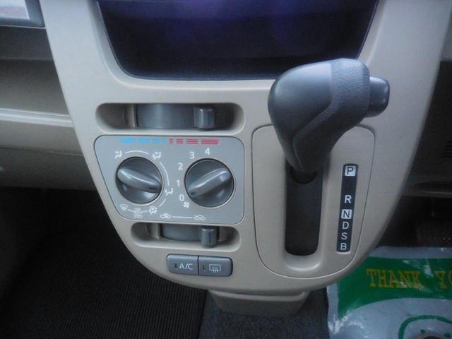 ダイハツ ムーヴ L 4WD ナビ TV エコアイドル ABS 保証付
