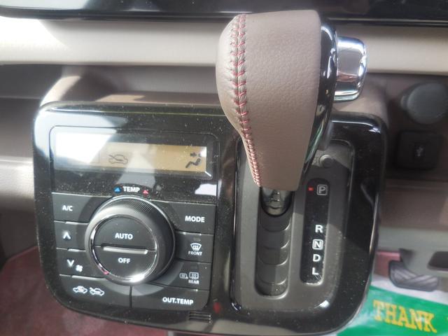 スズキ MRワゴンWit XS 4WD オプションシートカバー バックカメラ USB