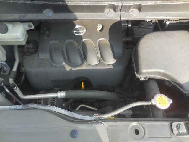 20G 4WD タイミングベルトチェーン式(12枚目)
