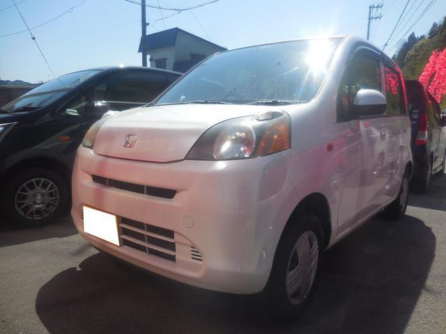 「ホンダ」「ライフ」「コンパクトカー」「青森県」の中古車3