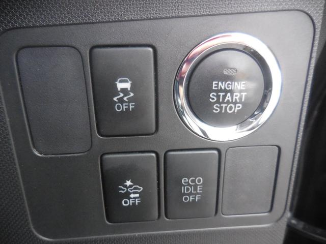 カスタム X SA 4WD ナビ TV DVD フルセグ(16枚目)