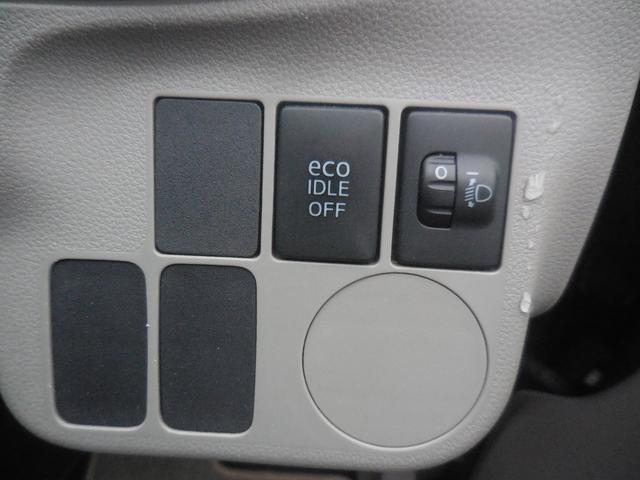 Xf 4WD キーレス ABS エコアイドル(15枚目)