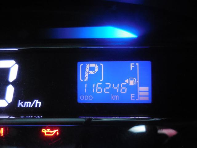 Xf 4WD キーレス ABS エコアイドル(16枚目)