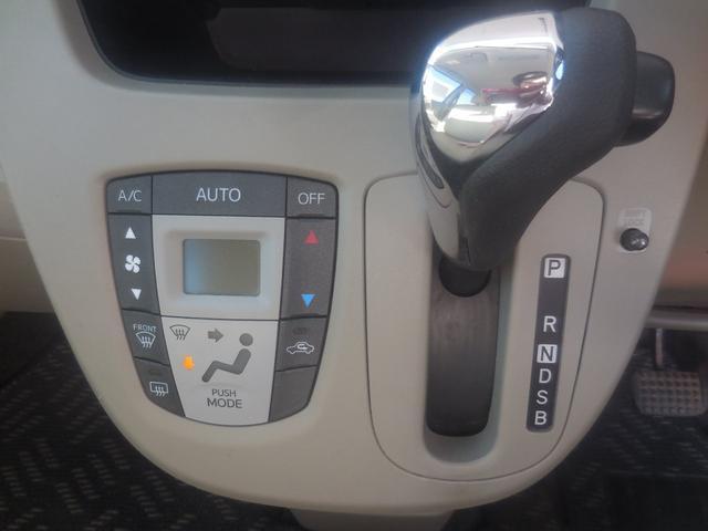 X 4WD エコアイドル(17枚目)