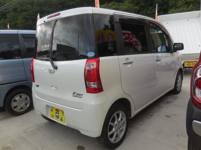 「ダイハツ」「タントエグゼ」「コンパクトカー」「青森県」の中古車8
