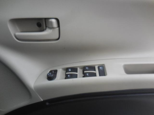 「ダイハツ」「タントエグゼ」「コンパクトカー」「青森県」の中古車19