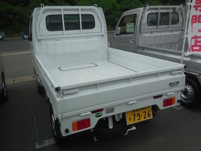 「スズキ」「キャリイトラック」「トラック」「青森県」の中古車4