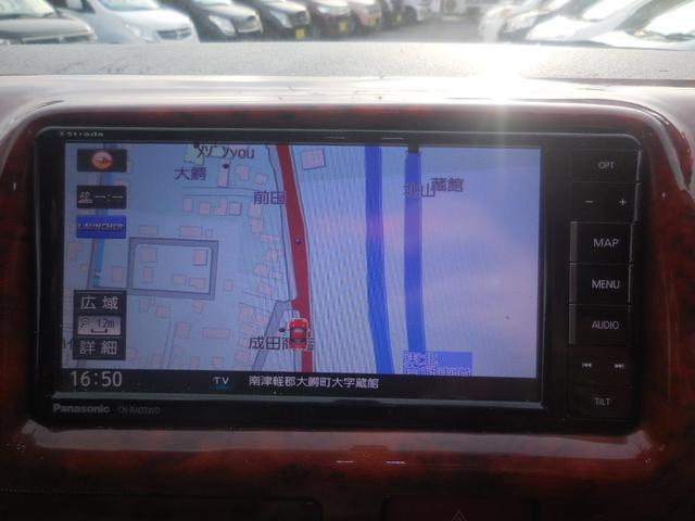 「トヨタ」「レジアスエースバン」「その他」「青森県」の中古車17