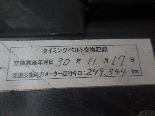 「トヨタ」「レジアスエースバン」「その他」「青森県」の中古車20