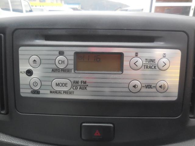 「ダイハツ」「ミライース」「軽自動車」「青森県」の中古車14