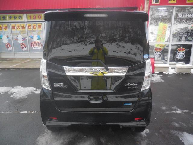 ライダーブラックライン 4WD ナビ TV アラウンドビュー(8枚目)