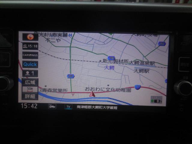ライダーブラックライン 4WD ナビ TV アラウンドビュー(18枚目)