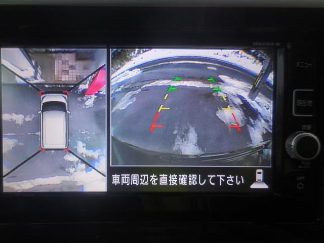 ライダーブラックライン 4WD ナビ TV アラウンドビュー(19枚目)