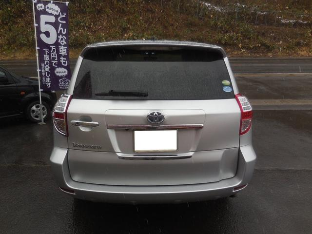 「トヨタ」「ヴァンガード」「SUV・クロカン」「青森県」の中古車7