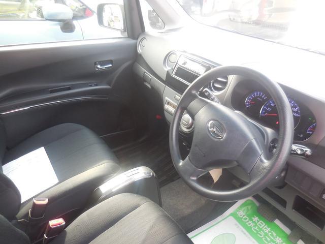 カスタムG 4WD(11枚目)
