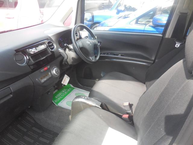 カスタムG 4WD(12枚目)