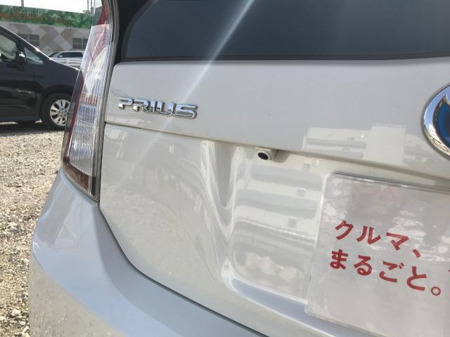 Sツーリングセレクション・G's 社外8インチナビ Bカメラ(12枚目)