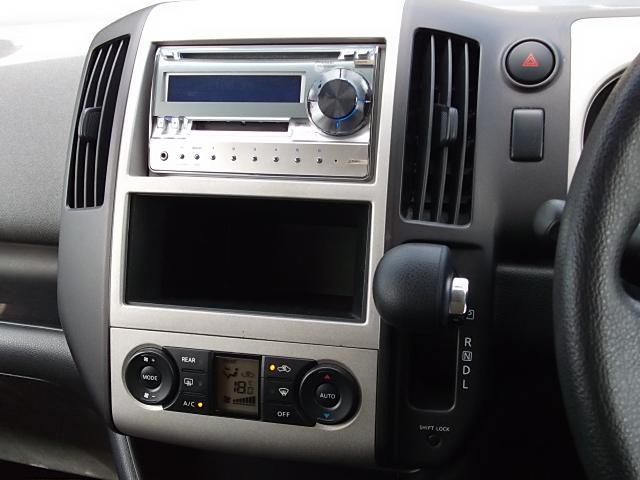 20RS 4WD キーフリー 左パワスラ 車検R2年8月(13枚目)