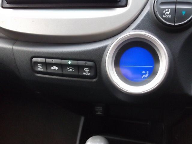 「ホンダ」「フィット」「コンパクトカー」「岩手県」の中古車14