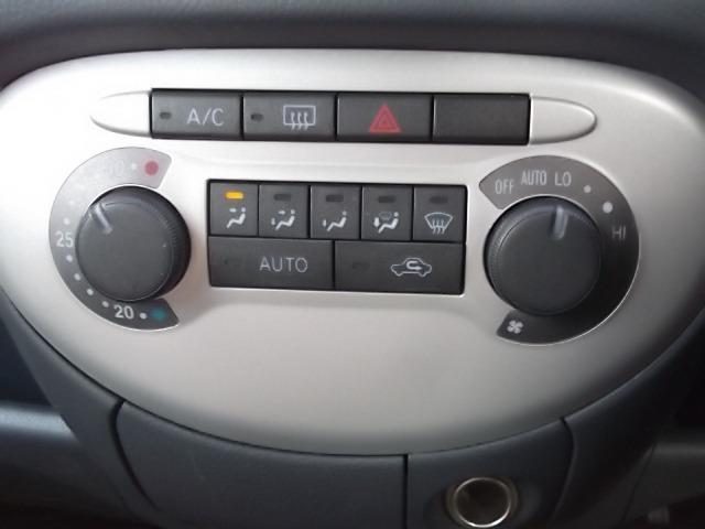 VS 4WD・走93000・キーフリーオートエアコン・保証別有(15枚目)