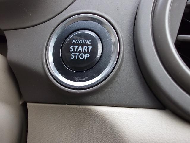 GS4 4WD・検有R4年1月・CD・ETC・プッシュスタート・シートヒーター(17枚目)