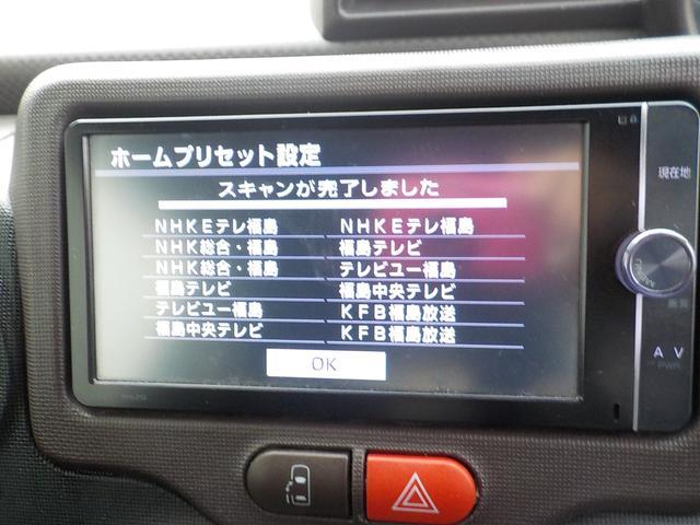 F ナビTVBカメラ HID スマートキー プッシュスタート(10枚目)