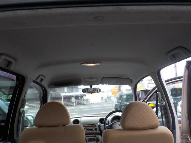 X 禁煙車 ミラーウインカー ベンチシート 衝突安全ボディ(20枚目)