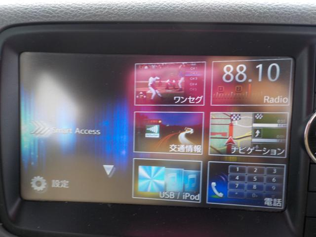 G ナビ バックカメラETC アイドルストップ 両側スライド(10枚目)
