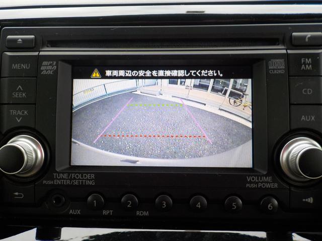 X バックカメラ 革調シートカバー パワースライドドア(19枚目)
