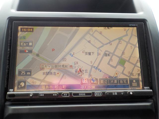 20X 4WD インテリジェントキー 純正ナビ TV(17枚目)