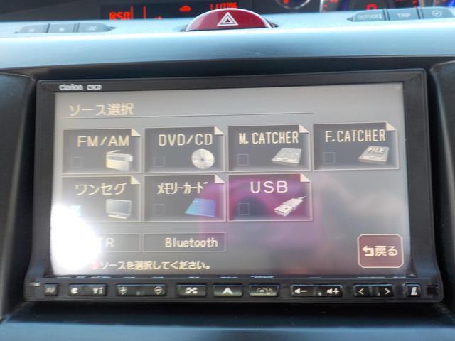 20CS 両側Pスライドドア スマートキー ナビ TV(10枚目)