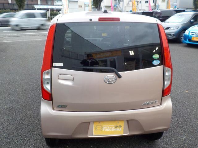 「ダイハツ」「ムーヴ」「コンパクトカー」「福島県」の中古車6