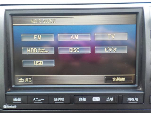 S ナビTV 全方位バックカメラ フリップダウンモニター Bluetooth 両側Pスライドドア パドルシフト DVD再生 ETC プレミアムブラキッシュパール 修復歴無し 関東仕入れ(5枚目)