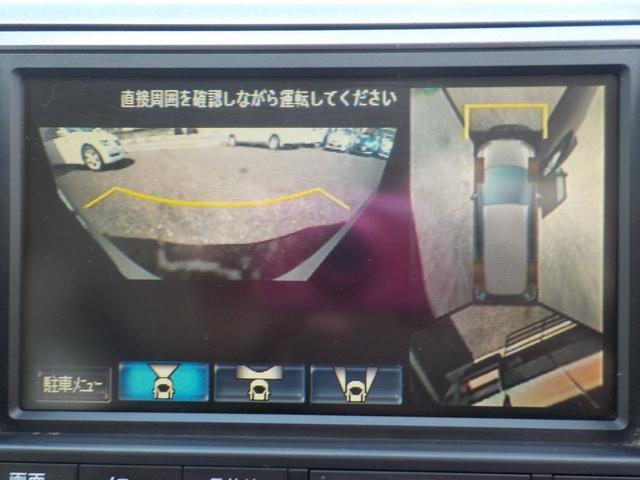 S ナビTV 全方位バックカメラ フリップダウンモニター Bluetooth 両側Pスライドドア パドルシフト DVD再生 ETC プレミアムブラキッシュパール 修復歴無し 関東仕入れ(6枚目)
