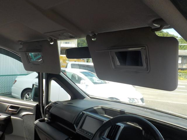S ナビTV 全方位バックカメラ フリップダウンモニター Bluetooth 両側Pスライドドア パドルシフト DVD再生 ETC プレミアムブラキッシュパール 修復歴無し 関東仕入れ(8枚目)