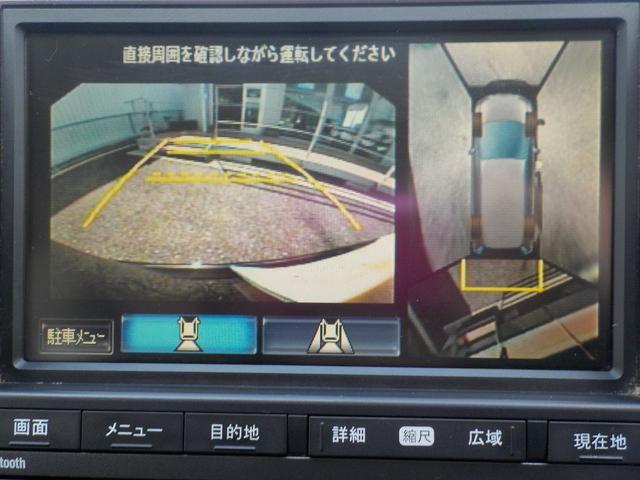 S ナビTV 全方位バックカメラ フリップダウンモニター Bluetooth 両側Pスライドドア パドルシフト DVD再生 ETC プレミアムブラキッシュパール 修復歴無し 関東仕入れ(17枚目)