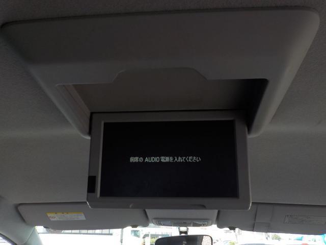 S ナビTV 全方位バックカメラ フリップダウンモニター Bluetooth 両側Pスライドドア パドルシフト DVD再生 ETC プレミアムブラキッシュパール 修復歴無し 関東仕入れ(35枚目)