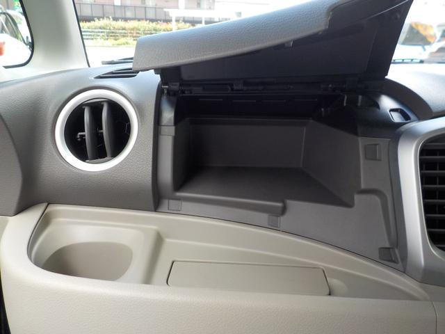 X エネチャージ アイドリングストップ ナビ フルセグTV 両側Pスライドドア スマートキー エンジンプッシュスタート オートエアコン 社外アルミ 禁煙車(13枚目)