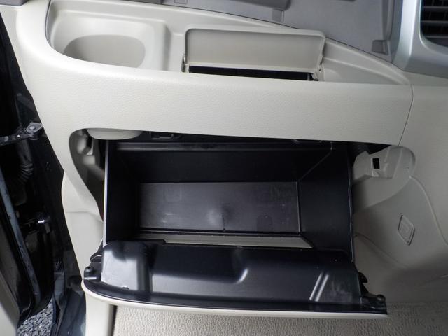 X エネチャージ アイドリングストップ ナビ フルセグTV 両側Pスライドドア スマートキー エンジンプッシュスタート オートエアコン 社外アルミ 禁煙車(14枚目)