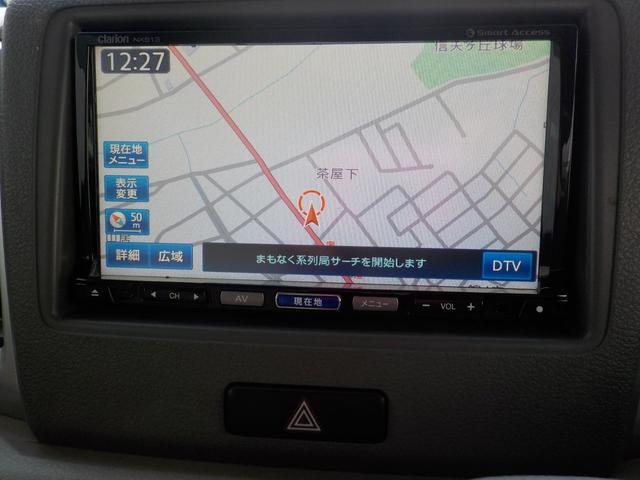 X エネチャージ アイドリングストップ ナビ フルセグTV 両側Pスライドドア スマートキー エンジンプッシュスタート オートエアコン 社外アルミ 禁煙車(20枚目)