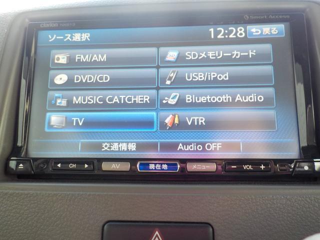 X エネチャージ アイドリングストップ ナビ フルセグTV 両側Pスライドドア スマートキー エンジンプッシュスタート オートエアコン 社外アルミ 禁煙車(21枚目)