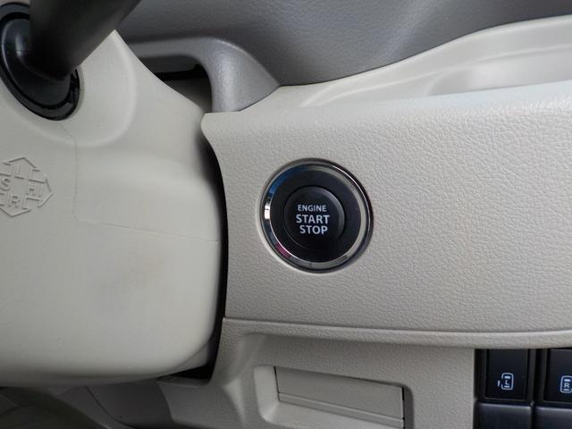X エネチャージ アイドリングストップ ナビ フルセグTV 両側Pスライドドア スマートキー エンジンプッシュスタート オートエアコン 社外アルミ 禁煙車(23枚目)