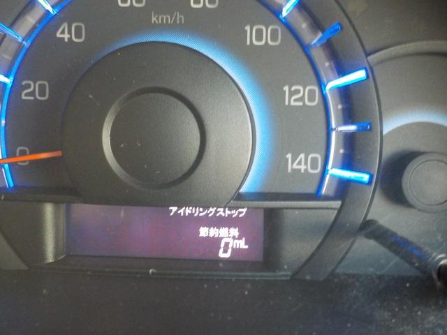 X エネチャージ アイドリングストップ ナビ フルセグTV 両側Pスライドドア スマートキー エンジンプッシュスタート オートエアコン 社外アルミ 禁煙車(27枚目)