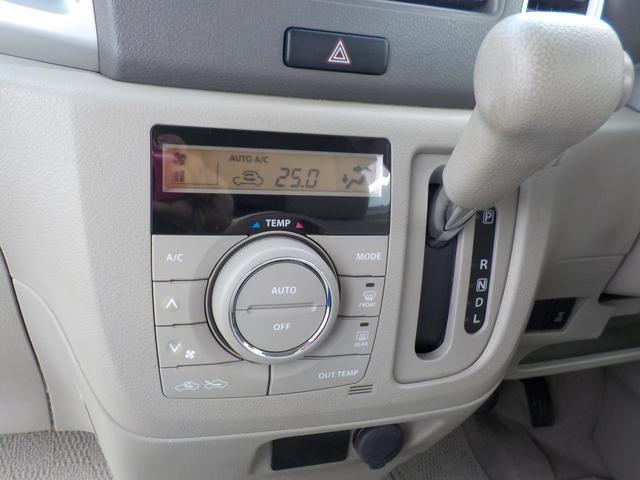 X エネチャージ アイドリングストップ ナビ フルセグTV 両側Pスライドドア スマートキー エンジンプッシュスタート オートエアコン 社外アルミ 禁煙車(28枚目)