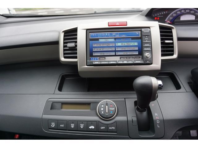 G ジャストセレクション 両側スライドドア ドライブレコーダー HDDナビ TV DVD再生 バックカメラ キーレス ETC オートエアコン ステアリングリモコン HIDヘッドライト 禁煙車 整備付き 1年保証付き(15枚目)