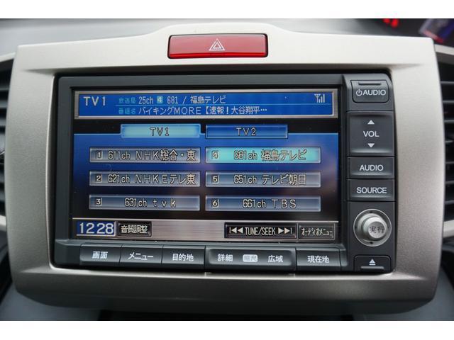G ジャストセレクション 両側スライドドア ドライブレコーダー HDDナビ TV DVD再生 バックカメラ キーレス ETC オートエアコン ステアリングリモコン HIDヘッドライト 禁煙車 整備付き 1年保証付き(16枚目)