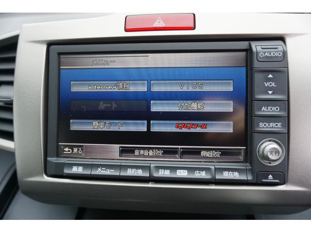 G ジャストセレクション 両側スライドドア ドライブレコーダー HDDナビ TV DVD再生 バックカメラ キーレス ETC オートエアコン ステアリングリモコン HIDヘッドライト 禁煙車 整備付き 1年保証付き(18枚目)