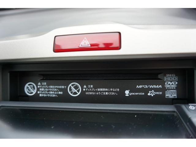 G ジャストセレクション 両側スライドドア ドライブレコーダー HDDナビ TV DVD再生 バックカメラ キーレス ETC オートエアコン ステアリングリモコン HIDヘッドライト 禁煙車 整備付き 1年保証付き(19枚目)