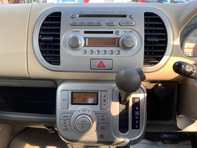「スズキ」「MRワゴン」「コンパクトカー」「岩手県」の中古車18