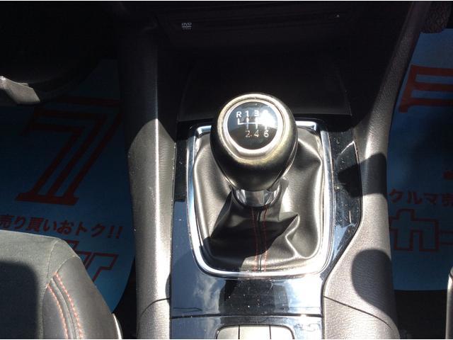 XD ディーゼル 6速MT サンルーフ ナビ 冬タイヤ付(9枚目)
